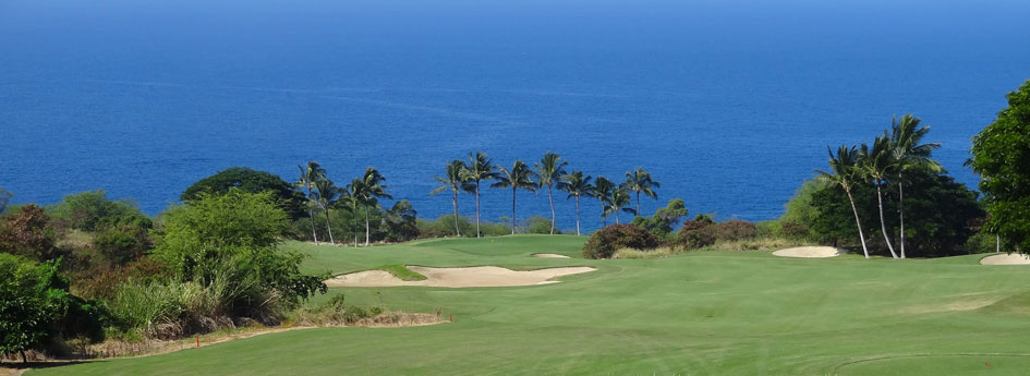 Hokuli'a Golf Club